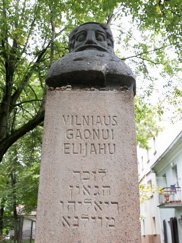 Еврейский Вильнюс
